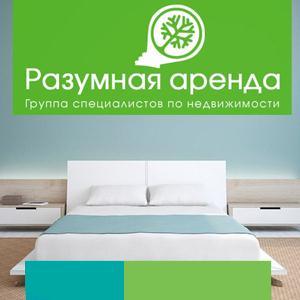 Аренда квартир и офисов Бугуруслана