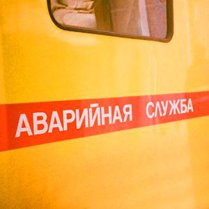Аварийные службы Бугуруслана