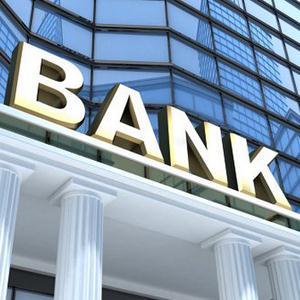 Банки Бугуруслана