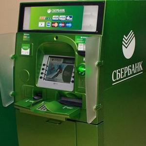 Банкоматы Бугуруслана