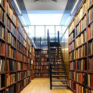 Библиотеки Бугуруслана