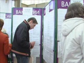 Центры занятости Бугуруслана