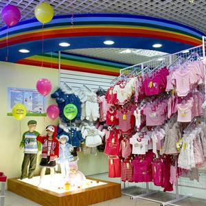 Детские магазины Бугуруслана