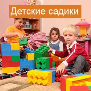 Детские сады Бугуруслана