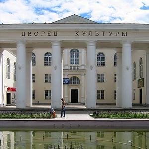 Дворцы и дома культуры Бугуруслана