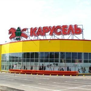 Гипермаркеты Бугуруслана