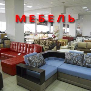 Магазины мебели Бугуруслана