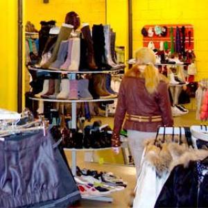 Магазины одежды и обуви Бугуруслана