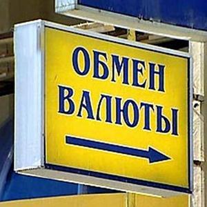 Обмен валют Бугуруслана
