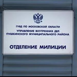 Отделения полиции Бугуруслана