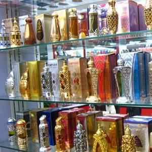 Парфюмерные магазины Бугуруслана
