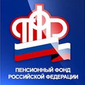 Пенсионные фонды Бугуруслана