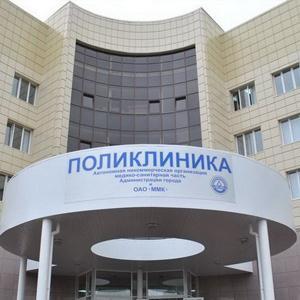 Поликлиники Бугуруслана