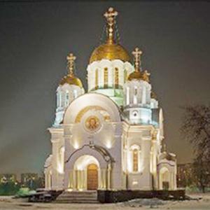 Религиозные учреждения Бугуруслана