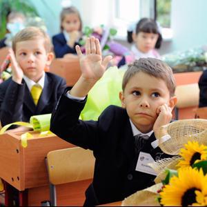 Школы Бугуруслана