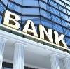 Банки в Бугуруслане