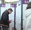 Центры занятости в Бугуруслане