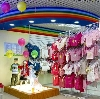 Детские магазины в Бугуруслане