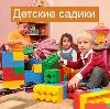 Детские сады в Бугуруслане