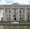 Дворцы и дома культуры в Бугуруслане