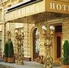 Гостиницы в Бугуруслане