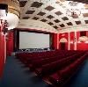 Кинотеатры в Бугуруслане
