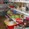 Магазины хозтоваров в Бугуруслане