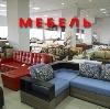 Магазины мебели в Бугуруслане