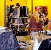 Магазины одежды и обуви в Бугуруслане