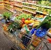 Магазины продуктов в Бугуруслане