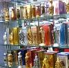 Парфюмерные магазины в Бугуруслане