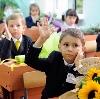 Школы в Бугуруслане