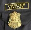 Судебные приставы в Бугуруслане