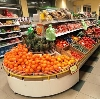 Супермаркеты в Бугуруслане