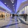 Торговые центры в Бугуруслане