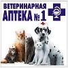 Ветеринарные аптеки в Бугуруслане