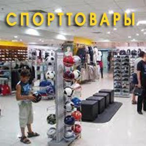 Спортивные магазины Бугуруслана