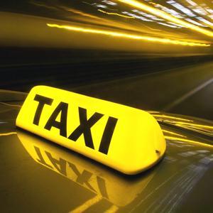 Такси Бугуруслана