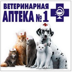 Ветеринарные аптеки Бугуруслана